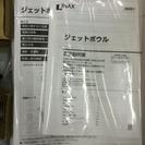 在庫整理品!新品洗面化粧台+吊り戸棚収納!31980円!