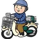 ◆ダブルワーク可能◆朝刊のみの新聞配達員募集!