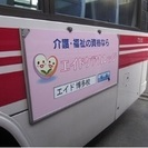 福岡県指定研修 障害福祉で働く資格
