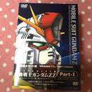 機動戦士ガンダムZZ メモリアルボックス版 Part1