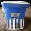ミルトン専用容器&哺乳瓶スタンドのセット