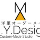 オンラインオーダーメイド洋服のM.Y.Designがフランチャイ...