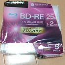 【SONY BD-RE 5枚セット】