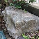 大きな庭石2個