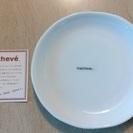 【未使用】inacheve白いお皿3枚