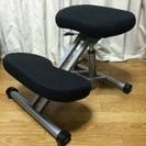 バランスチェア。背筋が伸びて姿勢が良くなる椅子。 猫背対策や腰痛対...