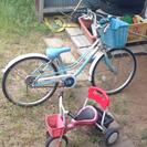 さきさん自転車