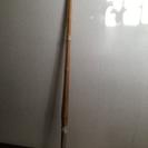 竹刀37 &合皮革製ケース