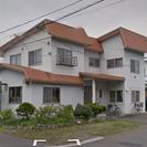 【遠軽】シェアハウス「高齢者下宿なごみの家」水道光熱費込家…