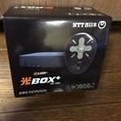 未使用~~光BOX HB-1000(2)