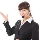 【安定して働きたい方・キャリアアップしたい方へ】電話オペレーター...