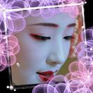 舞妓さんメイクのモデル
