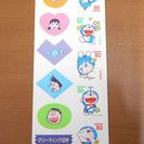 札幌 引き取り グリーティング切手 ドラえもん 80×5 切手シー...