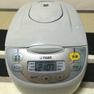 タイガーマイコン炊飯ジャーJBH-G100(5.5合)