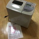 【中古】パン焼き ホームベーカリー zojirushi BB-F45