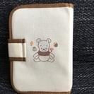 ぷーさん母子手帳ケース - 大分市