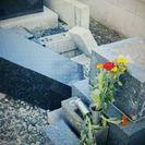 大地震の前に❗墓石耐震工事48000円から