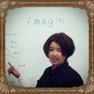 体の不調を抱えてる方へ imaginセラピー教室 - 大阪市