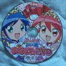 幼稚園児向け、DVD