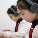 速読ではなく、速聴読が求められる 読書感想文もらくらくメソッド - 岡山市