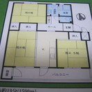 鎌ヶ谷グリーンハイツ 4階  3K トイレ・風呂別