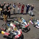 レーシングカートサークル メンバー募集