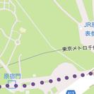 【楽しくボランティア】熊本地震復興支援 !10名前後予定!