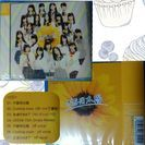 SKE48 AKB48 未開封CD