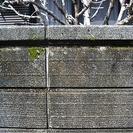 【必見☆格安】住宅のブロック塀や駐車・駐輪スペース、玄関先(ポーチ...