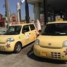 スマイル運転代行  富山県  業界最大級で安心・安全です。