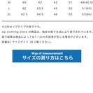 ★値下げ中☆新品 タグ付き ジャケット オリーブ − 大阪府