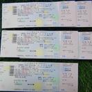 10月6日W杯最終予選 日本代表チケット