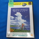 (G-85) PS2 ぼくのなつやすみ2 海の冒険篇  【セール】