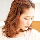 おしゃれヘアアレンジ☆パーソナルレッスン - 美容健康