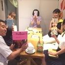 10/19(水) 海外ドラマ・映画好き お茶会 @ C Flat ...