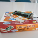 REX-PCI30L Ultra SCSI PCIボード(ブート対応)