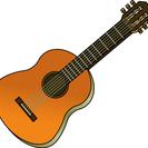 ギター教えます。(初心者限定アコースティックギター・エレキギター...