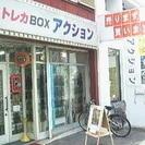 ☆エアコン掃除 一台3,000円〜