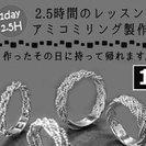 Sv925 4つ編みシングルリング製作体験! 925 ワイ…