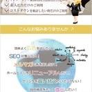 インターネット広告システム【ITコンシェルジュ】必要な時だけご利...