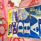 DHC DHA30日分