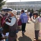 【4/30開催・出店者募集】JAFSチャリティーバザール ~アジア...