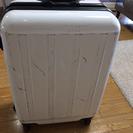 スーツケース お譲りします!