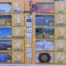 再値下げ【Wii ウィー】ソフト★デカスポルタ2/スポーツ10種 − 千葉県