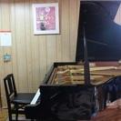 カノン音楽教室