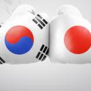 K-POP、Kドラ大好きさんの韓国語講座