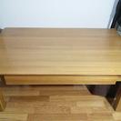 ローテーブル(横:90,縦:56, 高さ:40cm)