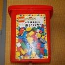 【商談中です】LEGO 赤いバケツと立体ベースプレート