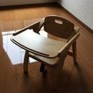 アーチローチェアー★食事椅子