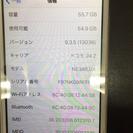 ドコモ iPhone5s 64gb ゴールド 格安